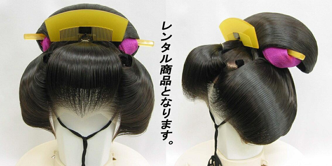 丸髷 カツラ 舞台 イベント コスプレ 時代劇 日本髪 レンタル 黒色