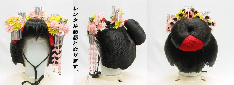 舞妓風 かつら 祭 舞台 コスプレ 日本髪 レンタル黒色