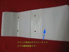 ドレスストッパー『ウェディングドレスに最適』※特許製品