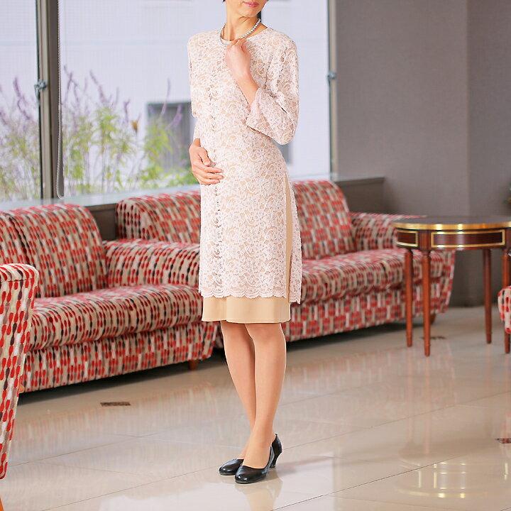 【レンタル】【送料無料】ミセスドレス ベージュ【品番gd_311】サイズ フリーサイズ 結婚式 パーティー 謝恩会 演奏会 ミセスフォーマルドレス 式典ドレス