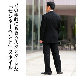 【レンタル】【送料無料】礼服男性用シングル/(FM-003)〔結婚式〕〔葬儀〕〔式典〕〔パーティ〕〔二次会〕〔貸衣装〕〔ブライダル〕〔ウエディング〕〔フォーマル〕