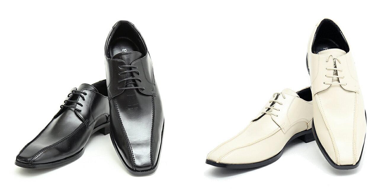 【レンタル靴】001大きいサイズのフォーマルシューズ【サイズ】28.0cm,29.0cm,30.0cm【往復送料無料】〔結婚式〕〔パーティ〕〔二次会〕〔貸衣装〕〔新郎タキシード〕〔披露宴〕〔レンタル靴〕