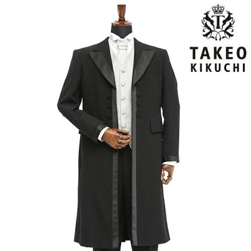 レンタルタキシード/ブラック(TX-045)〔結婚式 タキシード レンタル〕...