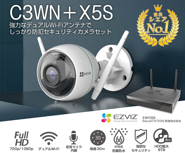 カメラ・ビデオカメラ・光学機器, 業務用ビデオカメラ No1 EZVIZ C3WN 48 8TBNVR