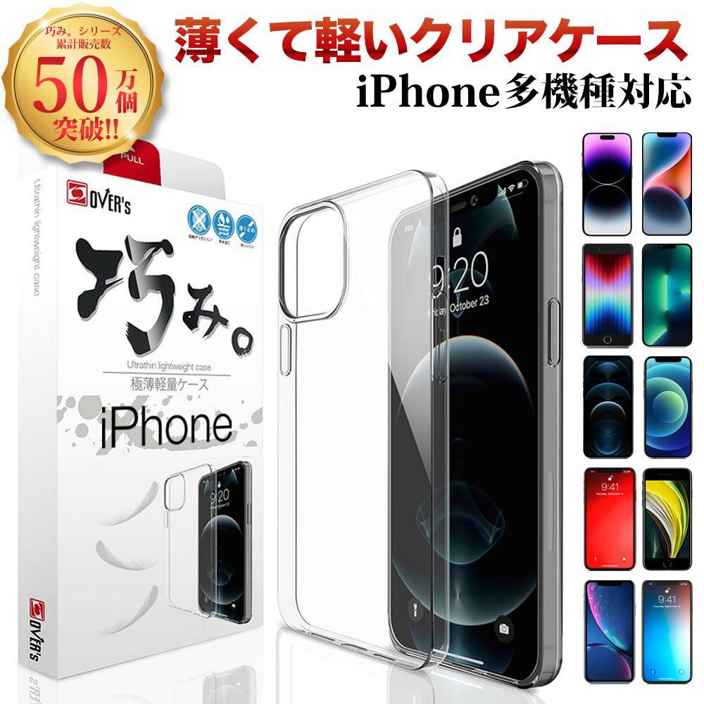 スマートフォン・携帯電話用アクセサリー, ケース・カバー iPhone iPhone8 iPhone7 iPhone XR XS MAX SE iPhone6s iPhone6 Plus iPod nano touch OVERs