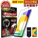 GALAXY S20 S20+ A30 NOTE10+ S10 S10+ S9 S9+ S8 S8+...