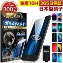 【楽天1位獲得】Galaxy S20 S20+ S20Ultra S8 S9 S10 S10+ S10Plus S7edge フィルム Note 8 9 10+ 20 Ultra 保護フィルム SCG01 SCG02 SCG03 SCV41 SCV42 SCV45 SC-51A SC-52A SC-03L SC-04L SC-01M TPU保護フィルム iPhone SE2 フルカバー 全面保護 3D曲面 エッジ専用