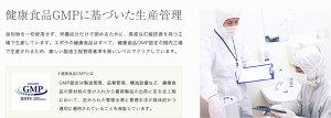 レビューで半額クーポン進呈!ミドリムシ【即納】ハイ・ユーグレナ1本(360粒入)東京大学産の天然無添加サプリメント(みどりむし対策ダイエットサプリ)インフルエンザ花粉症ハイユーグレナ送料無料(栄養補助健康食品クロレラ美容アミノ酸小粒楽天)