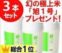【ミドリムシ サプリメント】 一番濃い「ハイユーグレナ」3本...