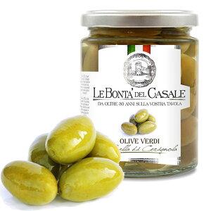 \ワインのつまみ 大粒オリーブ/グリーンオリーブ 美味しいオリーブの実 塩漬け 瓶詰 テーブルオリーブ イタリア プーリア州産 酒の肴 家飲み オードブル用 ベッラディチェリニョーラ種 塩水漬け 280g 瓶 green olive bella di cerignola olive verdi