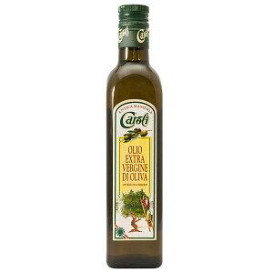 【万能タイプ コールドプレス】オリーブオイル エキストラバージン 500ml プーリア州 イタリア産 カロリ exv olive oil caroli classico
