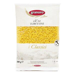 \スープやサラダ用ミニパスタ/トゥベッティーニ イタリア産 グラノーロ 500g 小さいマカロニ パスティーナ tubettini pasta granoro #64 pastine 最高級セモリナ100%