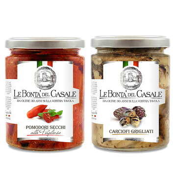 ドライトマトとアーティチョークのオードブルセット ワインに良く合うおつまみ イタリアの美味しい前菜 瓶詰 5% セット割引価格 イタリア土産