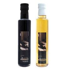 バルサミコ黒と白2種類セット