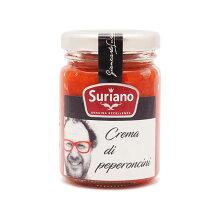 イタリア・カラブリア産無添加ペペロンチーニペースト