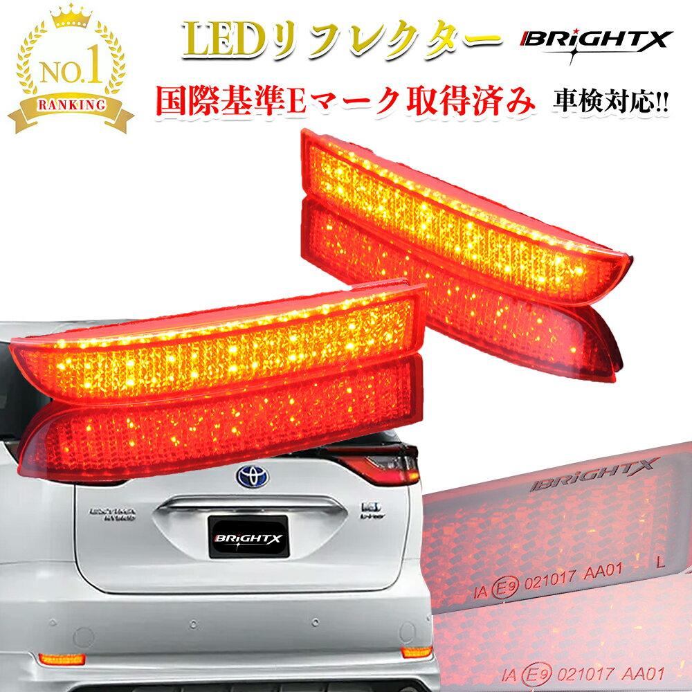 ライト・ランプ, テープライト LED ESTIMA 50 HYBRID HV AA-01 1 X TOYOTA toyota led BRiGHT X