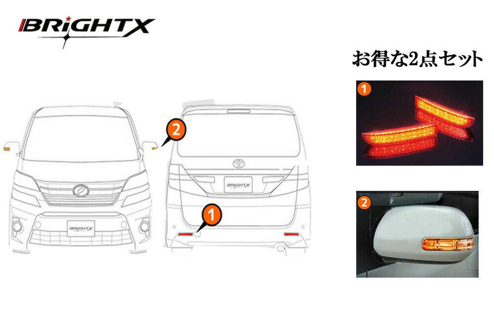 ライト・ランプ, テールランプ  20 50 led LED : 2 X BRiGHTX E BRiGHTX 1