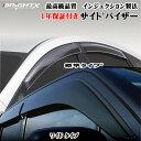 ホンダ CR-Z 4枚セット型式 : ZF-1 年式 : 平成22年02月〜 ワ...