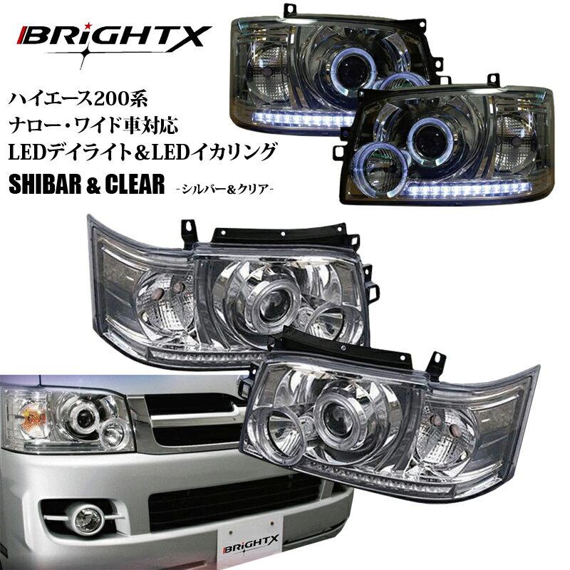 ライト・ランプ, ヘッドライト  hiace 200 1 2 H16.8H22.6 led LED TOYOTA