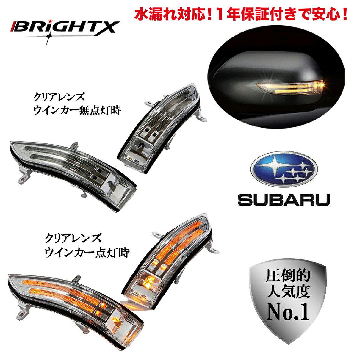 外装・エアロパーツ, ドアミラー 5OFF led WRX STI SUBARU : GVB GVF GRB GRF H1910 LED 1