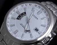CITIZEN【シチズン】メンズソーラー電波腕時計ホワイト文字盤メタルベルトCB0011-51A(海外モデル)【楽ギフ_包装選択】MADEINJAPAN