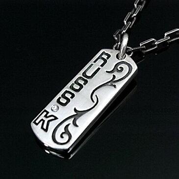 RUSS-K/Silver accessory【ラス-ケイ/シルバーアクセ】ネックレス【送料無料】RK009N(国内正規品)