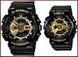CASIO/G-SHOCK/Baby-G【カシオ/Gショック/ベビーG】Black Gold Series/ペアウォッチ アナデジ 腕時計(国内正規品)GA-110GB-1AJF/BA-110-1AJF