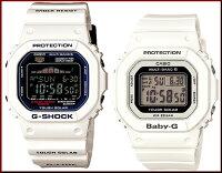 CASIO/G-SHOCK/Baby-G【カシオ/Gショック/ベビーG】ペアウォッチソーラー電波腕時計ホワイト(国内正規品)GWX-5600C-7JF/BGD-5000-7JF【_包装選択】