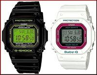 CASIO/G-SHOCK/Baby-G【カシオ/Gショック/ベビーG】ペアウォッチソーラー電波腕時計ブラック/ホワイト(国内正規品)GW-M5610B-1JF/BGD-5000-7CJF