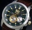 SEIKO/Premier【セイコー/プルミエ】キネテック パーペチュアルカレンダー ノバク・ジョコビッチ特別モデル メンズ腕時計 ブラウンレザーベルト グリーン/ゴールド文字盤 SNP127P1(海外モデル)