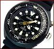 SEIKO/PROSPEX【セイコー/プロスペックス】キネテック GMT 200m防水空気潜水用 ダイバーズウォッチ50周年記念モデル メンズ腕時計 ブラックケース ブラック文字盤 ブラックラバーベルト SUN045P1(海外モデル)