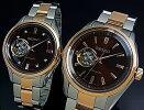 SEIKO/Presageメカニカル【セイコー/プレサージュ】ペアウォッチ自動巻腕時計ピンクゴールドベゼルブラウン文字盤コンビメタルベルトSSA262J1/SSA864J1MadeinJapan海外モデル