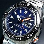 SEIKO/200m diver's watch【セイコー/200m防水ダイバーズ】自動巻 メンズ腕時計 メタルベルト ネイビー文字盤 海外モデル SRP493K1