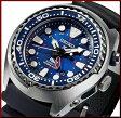 SEIKO/PROSPEX/200m diver's watch【セイコー/プロスペックス/200m防水ダイバーズ】キネテック GMT メンズ腕時計 ネイビー文字盤 ブラックラバーベルト SUN065P1(海外モデル)