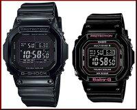 CASIO/G-SHOCK/Baby-G【カシオ/Gショック/ベビーG】ペアウォッチソーラー電波腕時計ブラックGW-M5610BB-1JF/BGD-5000-1JF(国内正規品)