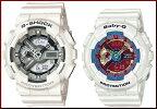 CASIO/G-SHOCK/Baby-G�ڥ�����/G����å�/�٥ӡ��ǡۥڥ������å����ʥǥ��ӻ��ץۥ磻��(����������)GA-110C-7AJF/BA-112-7AJF
