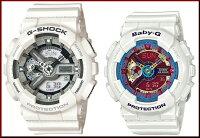 CASIO/G-SHOCK/Baby-G【カシオ/Gショック/ベビーG】ペアウォッチアナデジ腕時計ホワイト(国内正規品)GA-110C-7AJF/BA-112-7AJF