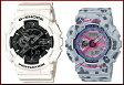 CASIO/G-SHOCK/Baby-G【カシオ/Gショック/ベビーG】ペアウォッチ アナデジ 腕時計 ホワイト/ライトグレー(海外モデル)GA-110GW-7A/BA-110FL-8A
