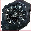 CASIO/G-SHOCK【カシオ/Gショック】アナデジモデル メンズ腕時計 ブラック(海外モデル)GA-700-1B