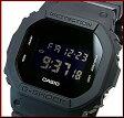 CASIO/G-SHOCK【カシオ/Gショック】Military Black/ミリタリーブラック メンズ腕時計 ブラック クロスバンド(海外モデル)DW-5600BBN-1