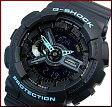CASIO/G-SHOCK【カシオ/Gショック】Layered Neon Color/レイヤード・ネオンカラー アナデジ メンズ腕時計 ブラック/ブルー(国内正規品)GA-110LN-1AJF