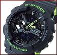 CASIO/G-SHOCK【カシオ/Gショック】Layered Neon Color/レイヤード・ネオンカラー アナデジ メンズ腕時計 グレー/グリーン(国内正規品)GA-110LN-8AJF
