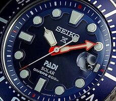 SEIKO/PROSPEX【セイコー/プロスペックス】PADISpecialEditionメンズDIVER'S/ダイバーズウォッチソーラー腕時計メタルベルトネイビー文字盤海外モデルSNE435P1