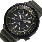 SEIKO/PROSPEX【セイコー/プロスペックス】メンズDIVER'S/ダイバーズウォッチソーラー腕時計グリーンラバーベルト海外モデル【並行輸入品】SNE543P1