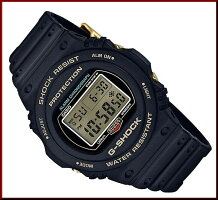 CASIO/G-SHOCK【カシオ/Gショック】35周年記念限定モデルメンズ腕時計海外モデル【並行輸入品】DW-5735D-1B