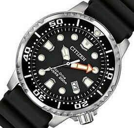 CITIZEN/PROMASTER【シチズン/プロマスター】メンズ腕時計 エコドライブ 200M防水ダイバーズ ブラック文字盤 ブラックラバーベルト BN0150-28E 海外モデル【並行輸入品】