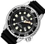 CITIZEN【シチズン】メンズ腕時計エコドライブ200M防水ダイバーズブラック文字盤ブラックラバーベルトBN0150-10E海外モデル【並行輸入品】