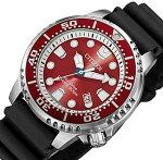 CITIZEN【シチズン】メンズ腕時計エコドライブ200M防水ダイバーズレッド文字盤ブラックラバーベルトBN0159-15X海外モデル【並行輸入品】