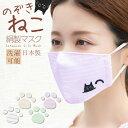 猫柄絹マスク 小杉織物 開発 マスク 日本製 洗えるマスク