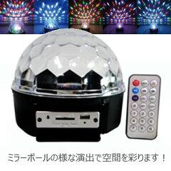 ミラーボール 照明 パーティ用電飾 ledイルミネーションライト クリスマス用品 パーティーグッ...